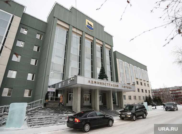 Поиск заместитель главы Сургута экономика финансы