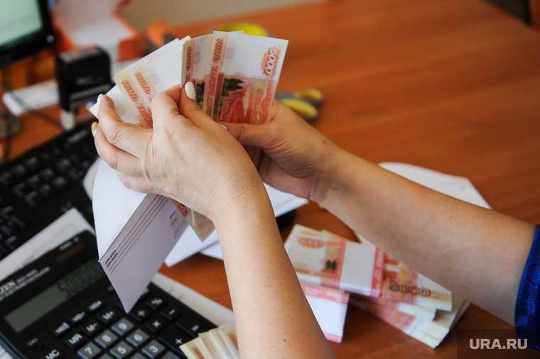 приватизация имущества Курган 2020 год