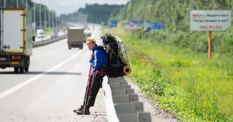 Блогер дал советы для успешных путешествий автостопом
