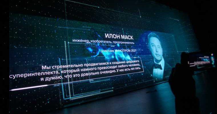 Bloomberg: Илон Маск вновь стал самым богатым человеком в мире