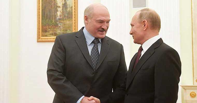 Лукашенко Путин встреча