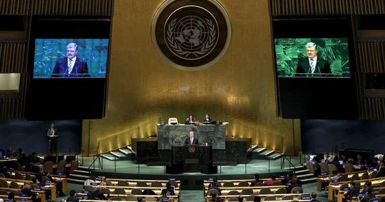 Представитель США в ООН назвал условия снятия санкций с России