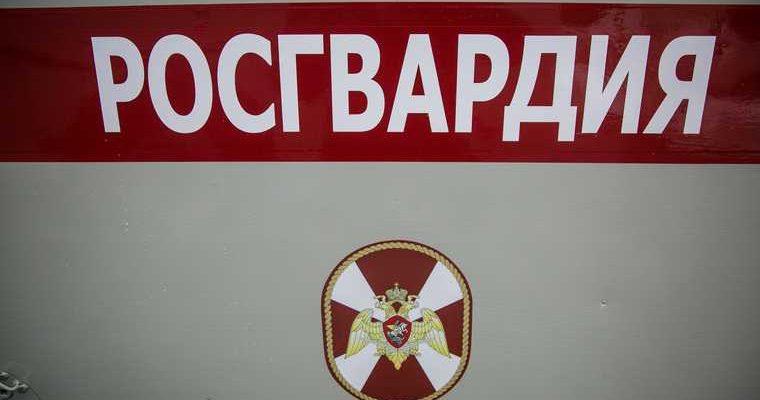 Росгвардия закупает мебель на 35 миллионов рублей. Скрин