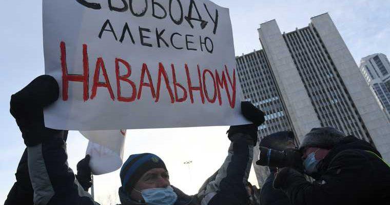 Свердловские власти ждут провокаций в связи с акцией Навального. Возможные сценарии