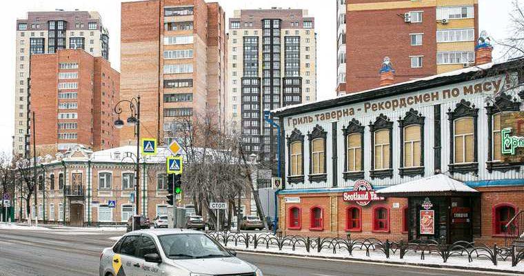 Яндекс. Такси Тюмень